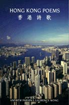 Hong Kong Poems, by Andrew Parkin and Laurence Wong